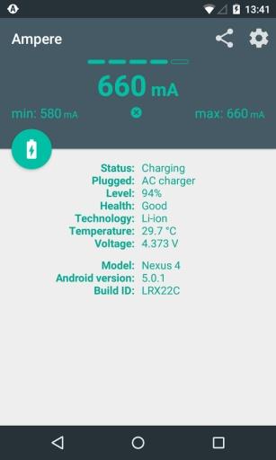 充电评测截图0