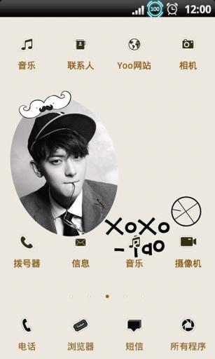 YOO主题-EXO怀挺3