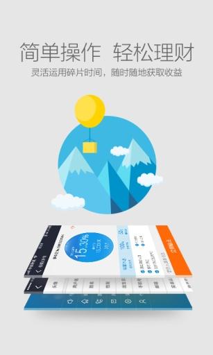 泰和网appv1.0.0.6_金融理财