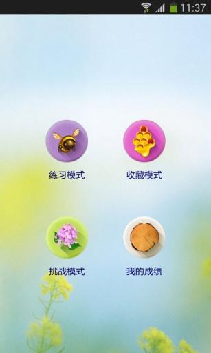 2015年公考题库(广东版)