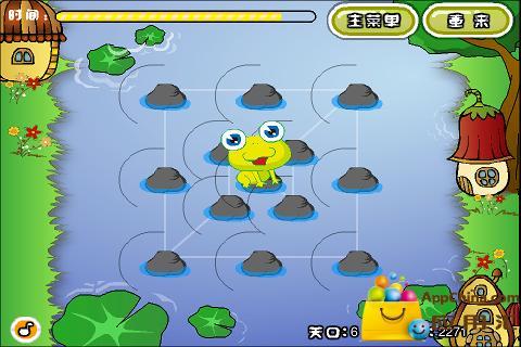 青蛙跳水截图3