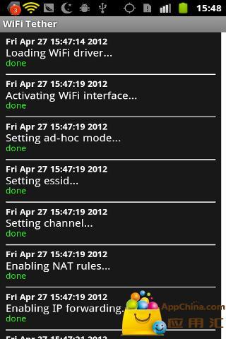 Root用户无线路由器截图4