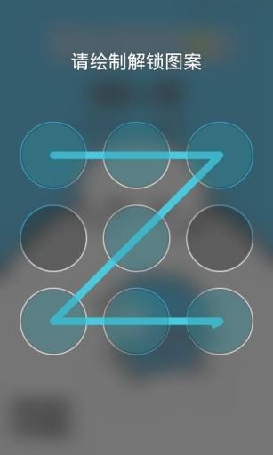 超能陆战队大白主题锁屏v1.4