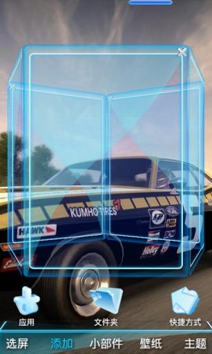 极品飞车3-宝软3D主题截图2