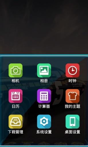 极品飞车3-宝软3D主题截图4