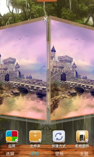 神庙逃亡-宝软3D主题截图2