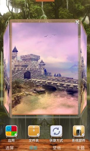 神庙逃亡-宝软3D主题截图3