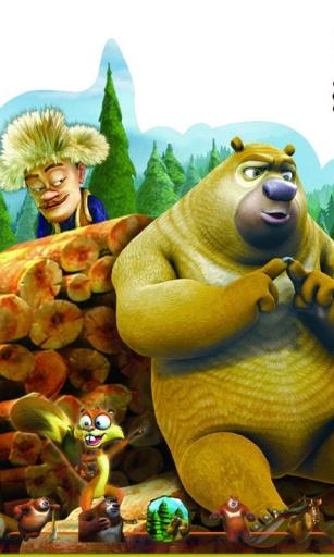 熊出沒光頭強-寶軟3D主題