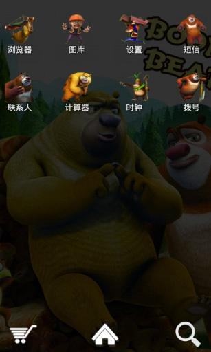 熊出没光头强-宝软3D主题截图3
