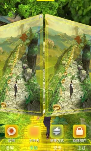 神庙逃亡3-宝软3D主题截图2