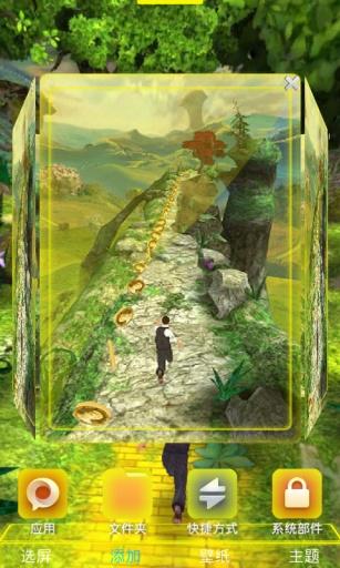 神庙逃亡3-宝软3D主题截图3