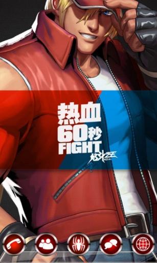 拳皇97风云再起2-宝软3D主题