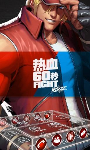拳皇97风云再起2-宝软3D主题截图1