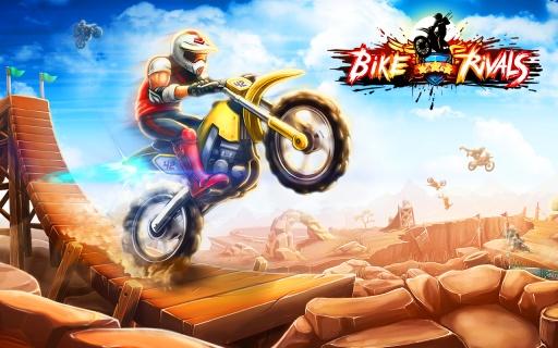 摩托车大冒险