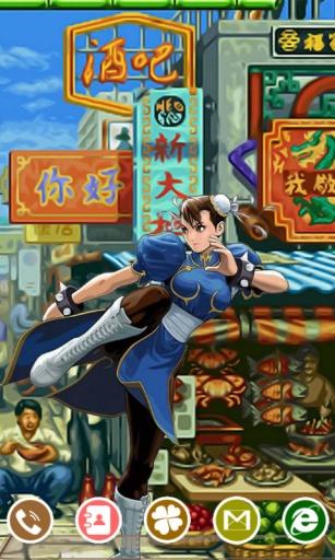 拳皇97风云再起6-宝软3D主题