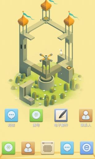 纪念碑谷2-3D桌面主题