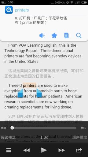 VOA 英语新闻 - 英语听力训练截图4