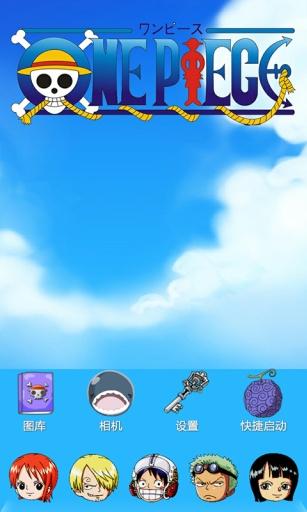 Q版海贼王-宝软3D主题