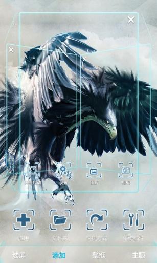 混沌战域02-宝软3D主题截图3