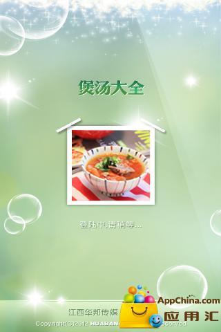 地方新聞_中國青年網