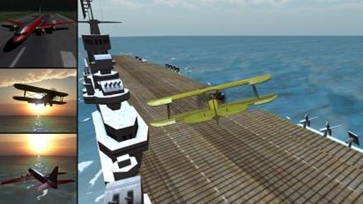 极速飞行模拟