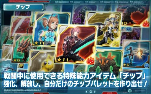 梦幻之星网络版2 es ファンタシースターオンライン2截图2