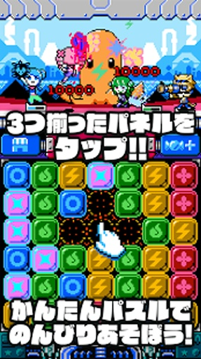 Pico^2 Sprites:のんびりパズル!截图4