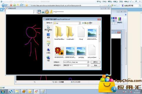 环保儿童炫彩刮画免费软件截图2