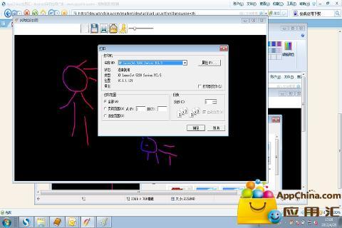 环保儿童炫彩刮画免费软件截图3