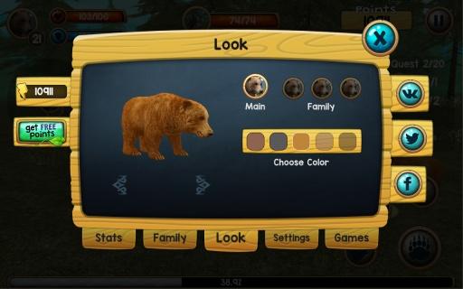 野熊模拟器