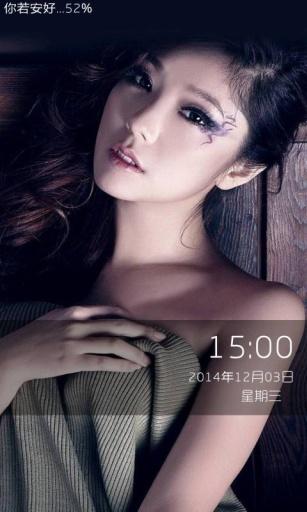 美女傻妞赵奕欢主题动态壁纸锁屏 8