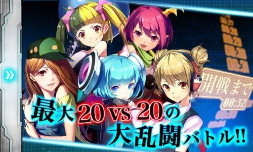 混沌驾驭 アニメ風RPG カオスドライヴ