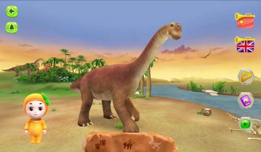 3D动物恐龙版