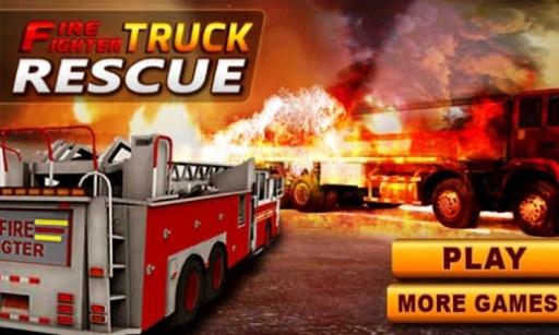 消防队员卡车模拟器3D