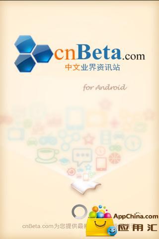 cnBeta资讯
