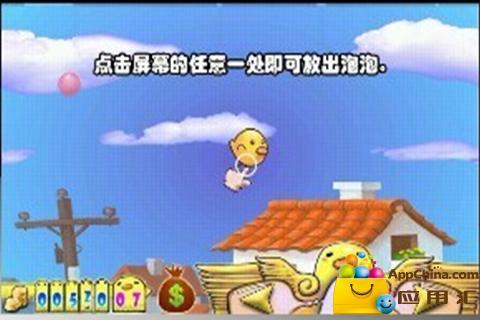 玩益智App|炸翻小鸡免費|APP試玩