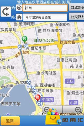 玩生活App|遨游搜旅游攻略免費|APP試玩