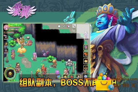 玩角色扮演App|紫翼OL免費|APP試玩
