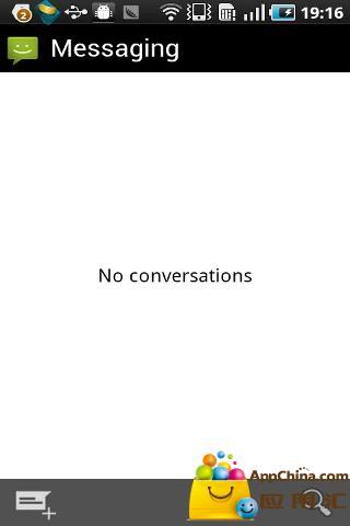 ICS短信