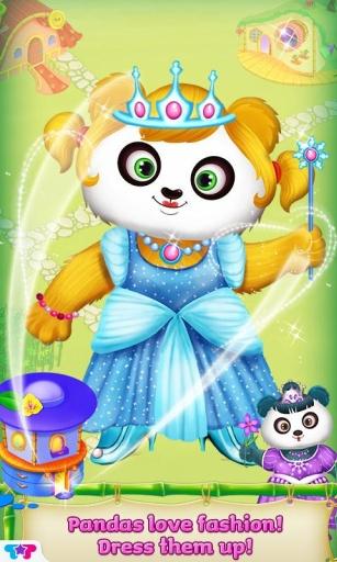 Panda Care Forest Resort截图2