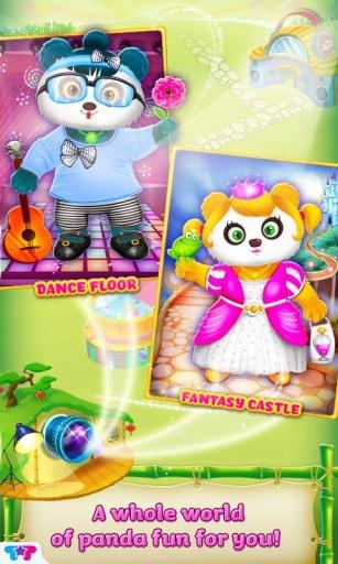 Panda Care Forest Resort截图4