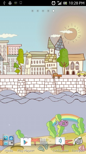 Maritime City Wallpaper FREE截图3