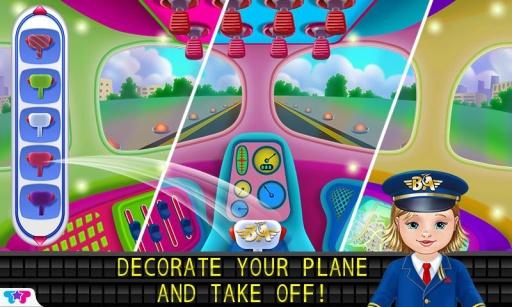 儿童航空截图4