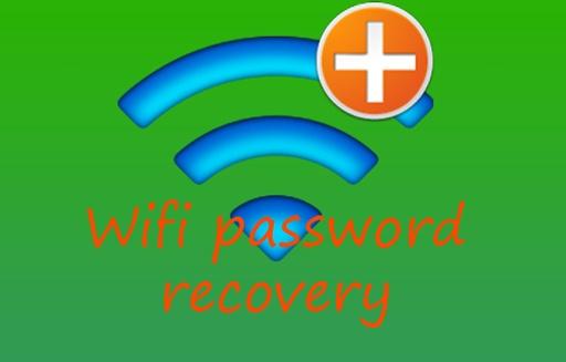 Wifi 恢复