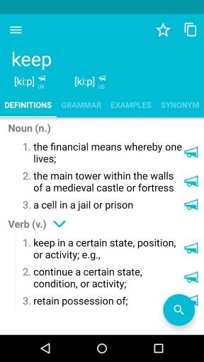 博学汉英/英汉字典|辞典|词典 - 支援离线发音,简繁体互换