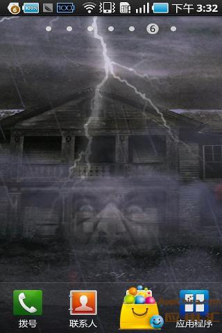 恐怖房屋动态壁纸|玩個人化App免費|玩APPs