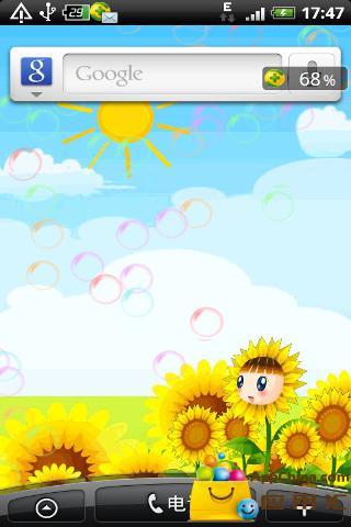 阳光向日葵泡泡动态壁纸