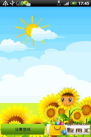阳光向日葵泡泡动态壁纸 個人化 App-癮科技App