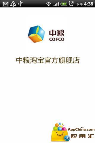 搜尋Root Me 2.0 app - 首頁 - 電腦王阿達的3C胡言亂語