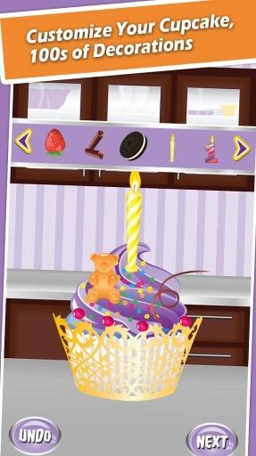 我的蛋糕铺截图4
